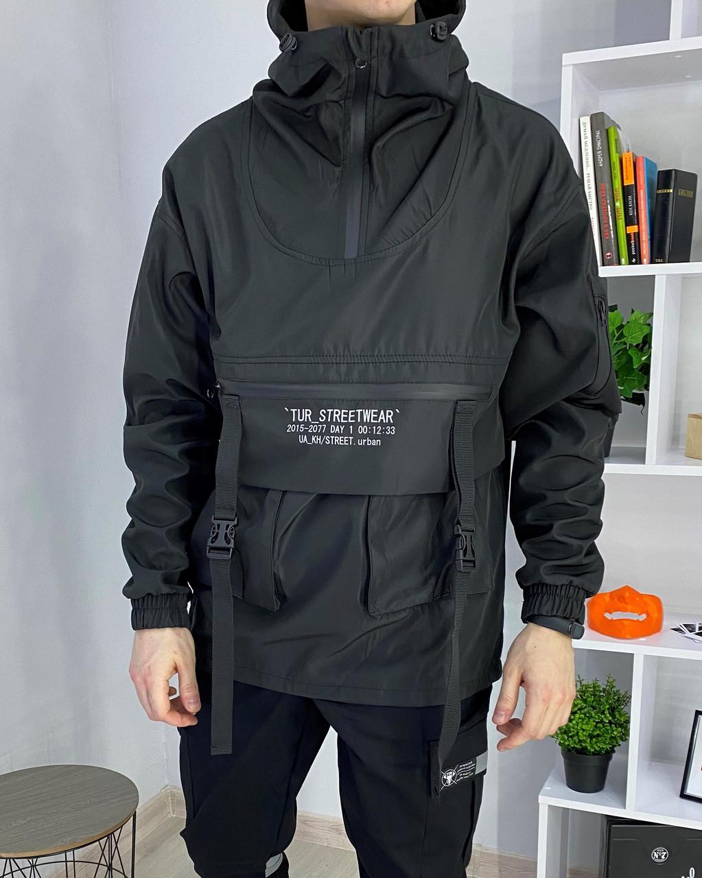 Анорак мужской черный от брнеда ТУР Кадзима размер: S, M, L, XL, XXL