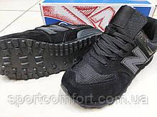 Кросівки чоловічі New Balance чорні