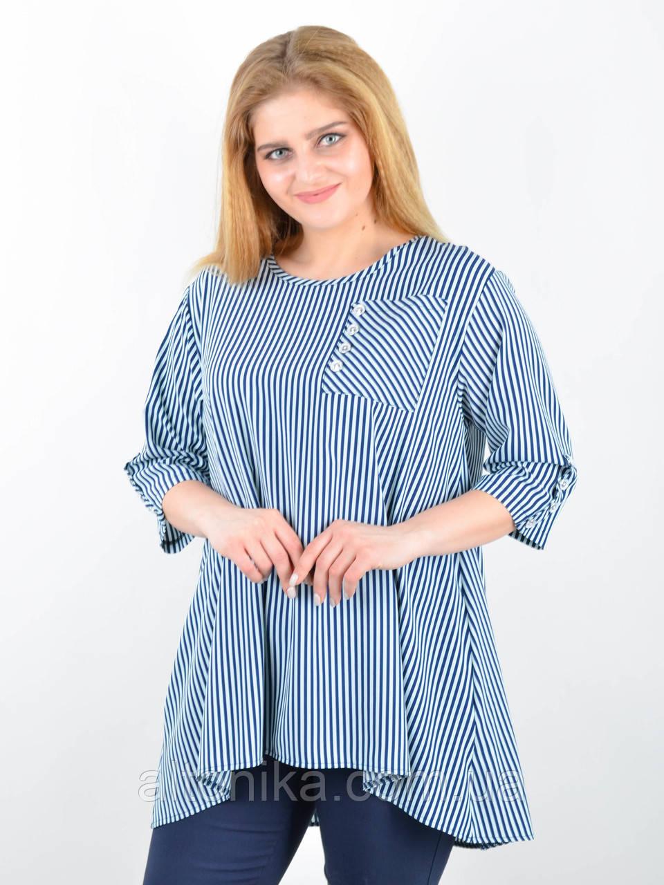 Галактика. Блуза вільного крою plus size. Синій+м'ята.