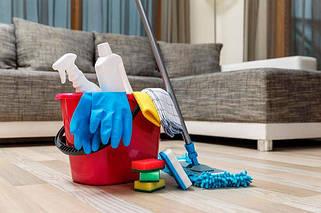 Обладнання для прибирання