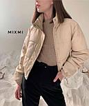 Куртка жіноча демісезонна з шкірозамінника, фото 2