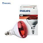 Лампа инфракрасная Philips BR125 IR 250W E27 230-250V Red