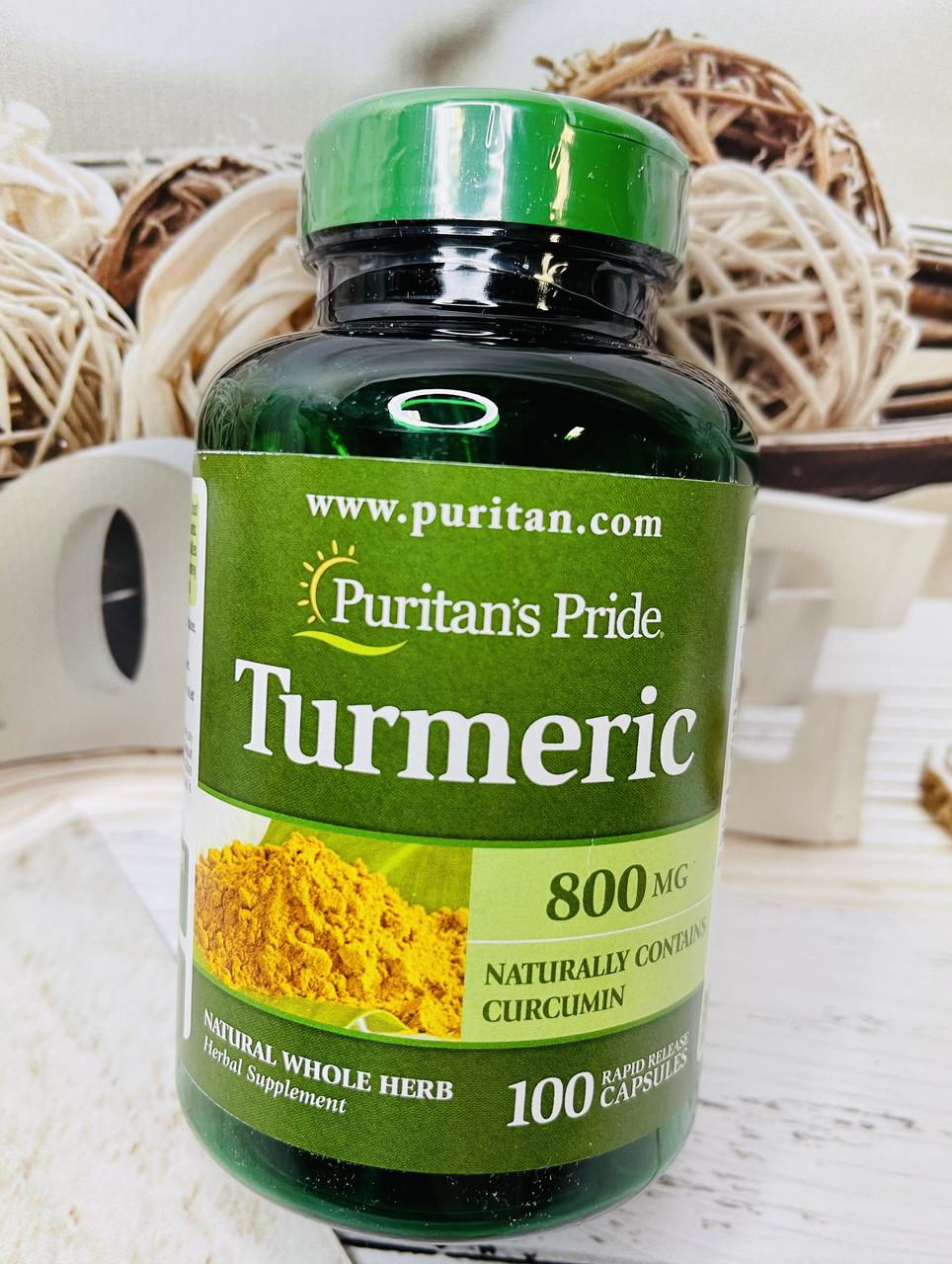 Куркума природний антибіотик PURITAN'S PRIDE Turmeric Curcumin