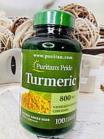 Куркума природний антибіотик PURITAN'S PRIDE Turmeric Curcumin, фото 1
