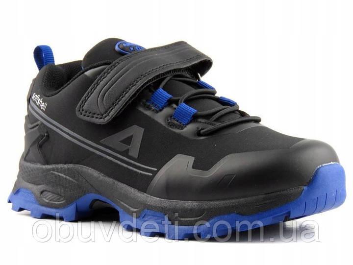 Якісні демі черевики american club 32 р-р - 20.5 см для хлопчика