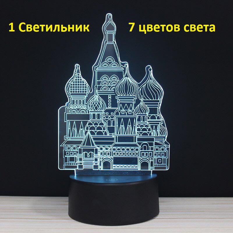 """3D світильник, """"Палац"""", Кращий подарунок дитині, Подарунок на День Народження"""