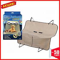 Защитный коврик в машину для собак PetZoom коврик для животных чехол для перевозки домашних животных
