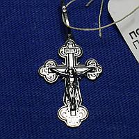 Серебряный нательный крест Божья помощь пс-237