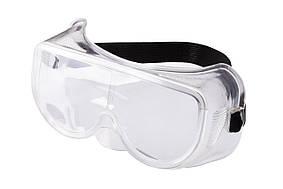 Окуляри захисні Vita - силіконові