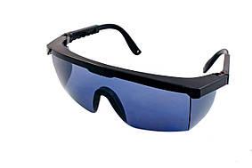 Окуляри захисні Vita - комфорт (сині)