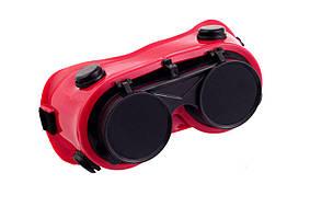 Зварювальні окуляри Intertool - відкидні Р-2