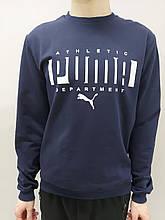 Світшот чоловічий Puma синій