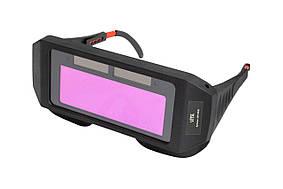 Зварювальні окуляри Vita - з автозатемненням і дужками