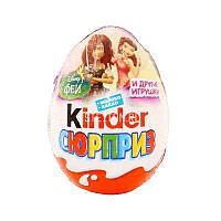 Kinder Шоколадное яйцо с сюрпризом для девочек