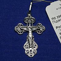 Крестик серебряный для мужчины, ажурный пс-250