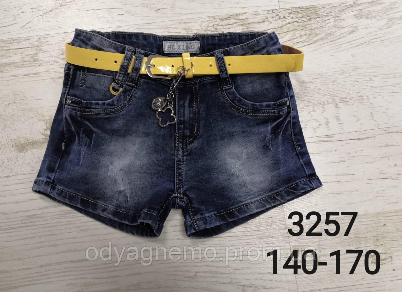 Джинсові шорти для дівчаток H. L. Xiang, 140-170 рр. Артикул: 3257