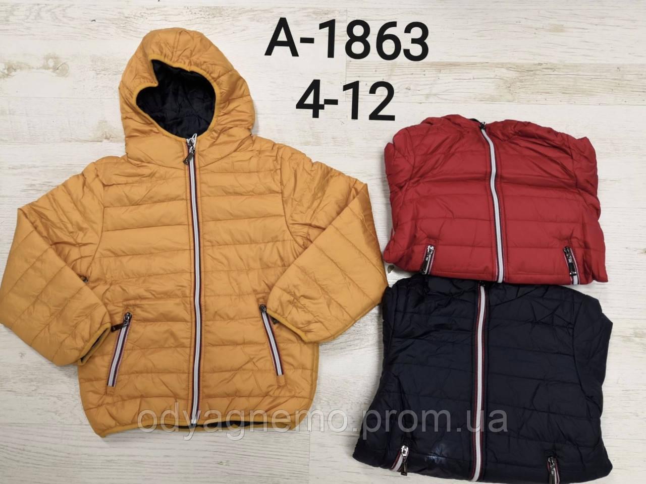 Куртка для хлопчиків Sincere, 4-12 років. Артикул: A1863