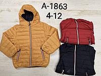 Куртка для хлопчиків Sincere, 4-12 років. Артикул: A1863, фото 1