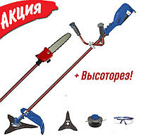 Электрический триммер высоторез Витязь КГ-3200 садовый нож леска для травы Электрокоса газонная 3200 Вт