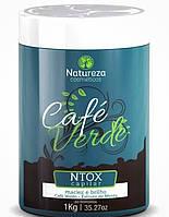 Natureza Cafe verde Ntox Ботокс для волосся, 1 кг