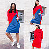 Женское платье,Материал: турецкая двух-нить комбинирована с джинсом,спортивное(48-58)