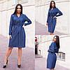 Женское платье,Материал:турецкий джинс, с длинным рукавом и карманами(48-58)
