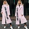 Женское пальто+шарф ткань: кашемир +подклад, длинное с карманами(42-52)