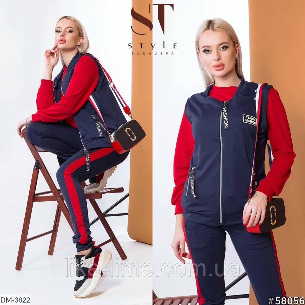 Спортивний костюм DM-3822
