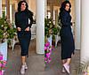 Жіноче плаття,матеріал:тепла ангора,довге з кишенями(44-54)