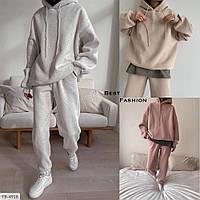 Прогулочный костюм FB-4918