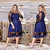 Платье женское, Ткань: трикотаж напыление блеск, ажурный флок на сетке ,нарядное(50-56)