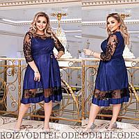 Платье женское, Ткань: трикотаж напыление блеск, ажурный флок на сетке ,нарядное(50-56), фото 1