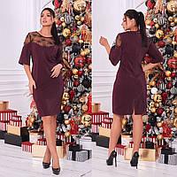 Платье женское, Ткань: трикотаж с люрексовой нитью, вышивка на сетке Декорировано жемчугом ,нарядное(50-56), фото 1