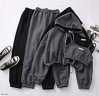 Спортивний костюм FB-5036