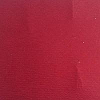 Ткань болнья па 150см (50м) бордо