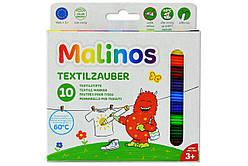 Фломастери текстильні Malinos Textil 10 шт