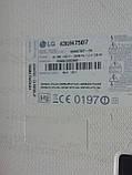 Запчастини до телевізора LG 43UH7507 (UD63J Eax66804605, lgp43s-16ul6 EAX67044601, LGSBWAC61), фото 2