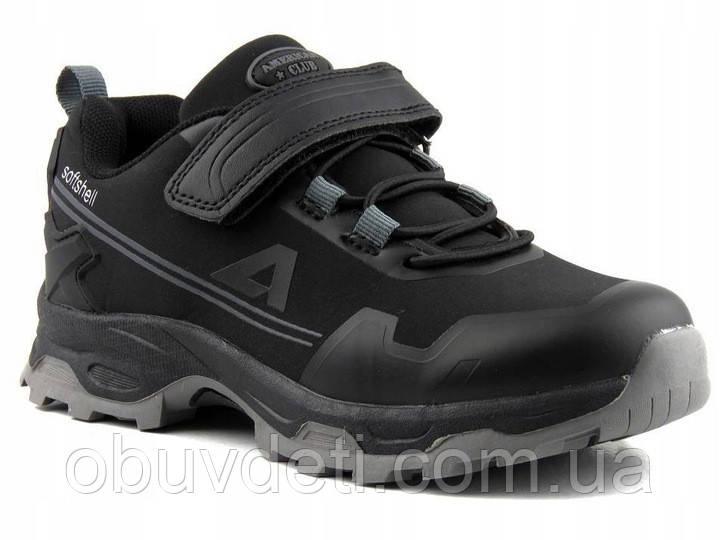 Качественные деми ботинки для мальчика american club 34 р-р - 22.0 см