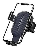 Держатель (автодержатель) для телефона в машину Borofone BH11 Air Оutlet Черный