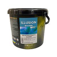 ILLUSION Silver (Ілюзія) 5кг Декоративна штукатурка Ельф-Декор