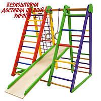 Детский спортивный уголок для дома Эверест-3 Sportbaby