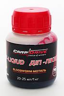 Дип ликвид  Bloodworm  (Мотыль) 100 мл Carp Drive
