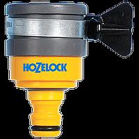 Коннектор HoZelock 2177 для крана-смесителя, круглого сечения 20 мм - 24 мм
