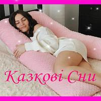 Подушка обнимашка, подушка для беременных и кормления гипоалергенная