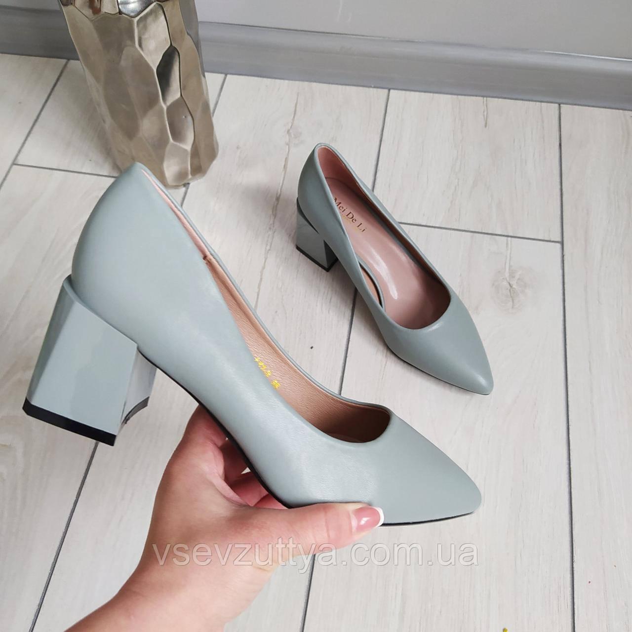 Туфли голубые женские на широком каблуке
