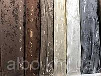 Щільна шторна мармурова тканина однотонна, висота 2.8 м на метраж, фото 2