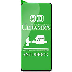 Защитная пленка Ceramics 9D (без упак.) для Realme 7 Pro
