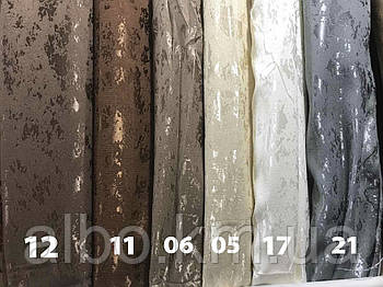 Мармурова шторна тканина однотонна, висота 2.8 м на метраж (M19)