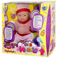 Кукла-пупс Мой малыш 0239 u/r-f интерактивная в коробке 38 см