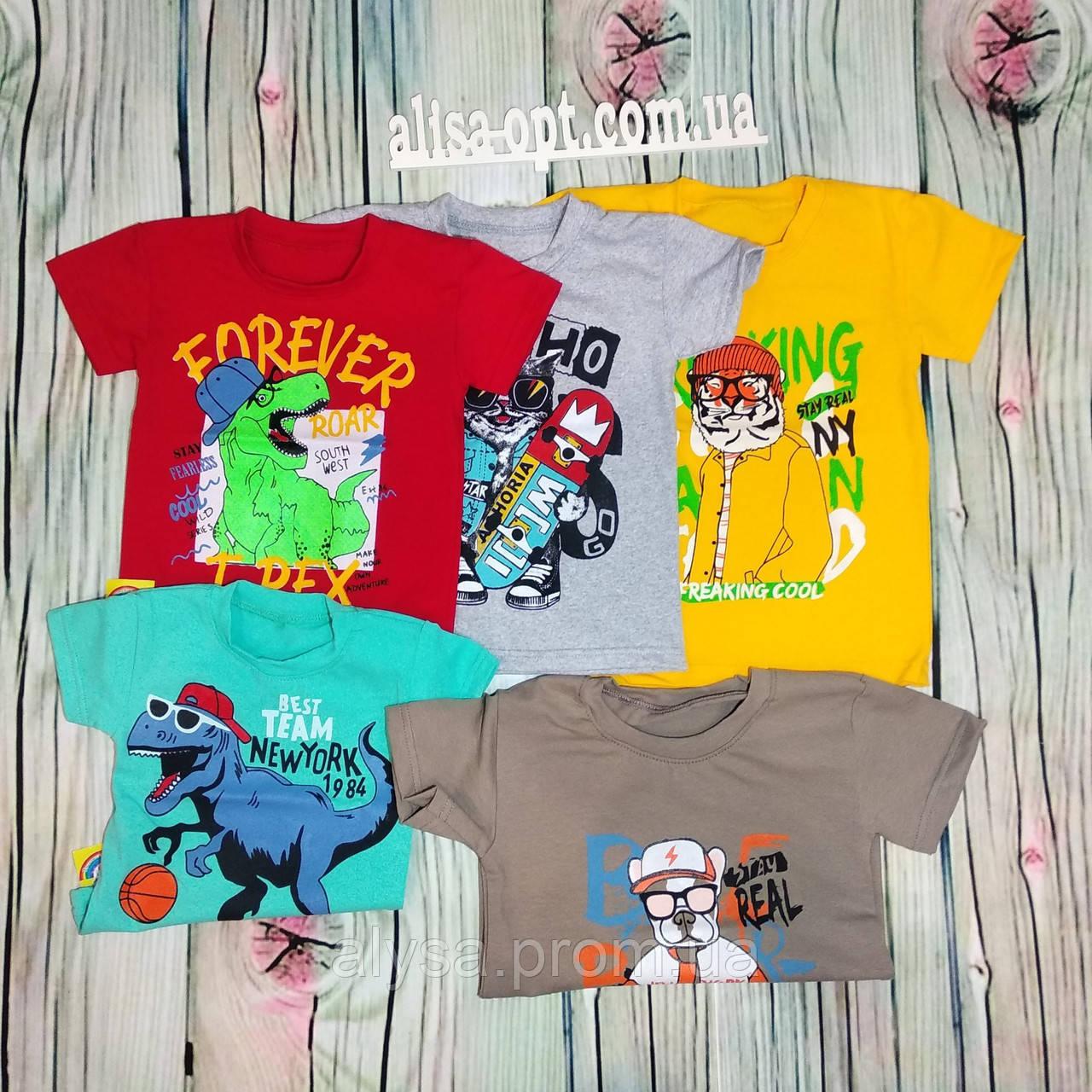 """Детская футболка """"Мышка"""" для мальчика (фулликра)"""